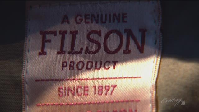 Tour the Filson flagship store