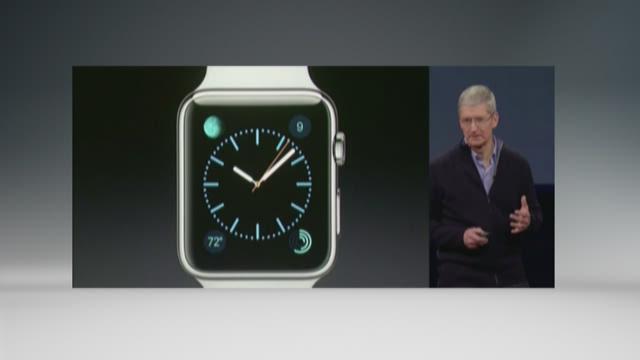 Apple announces new smart watch